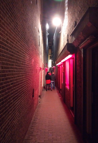 A RLD Alley